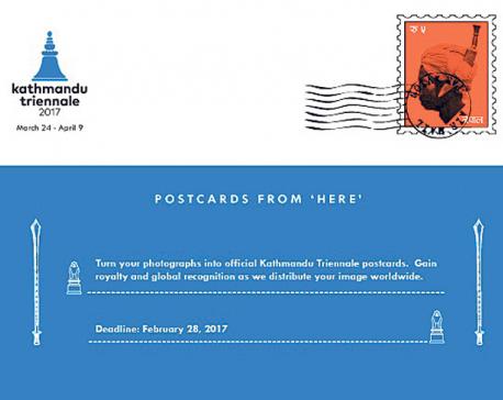 Kathmandu Triennale announces competition for photographers