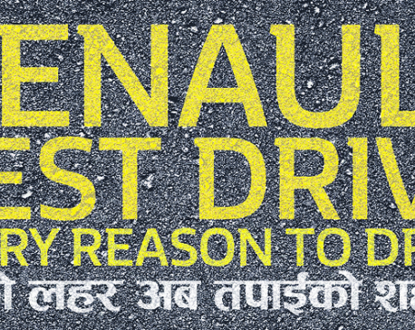 Renault offers test drive