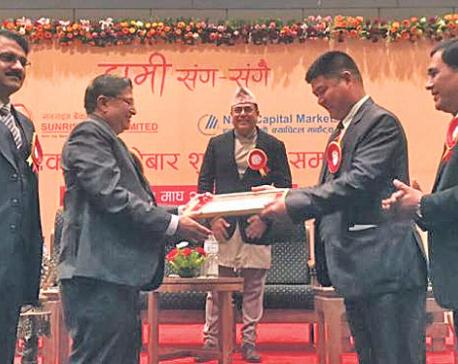 Sunrise Bank acquires NIDC Capital Markets