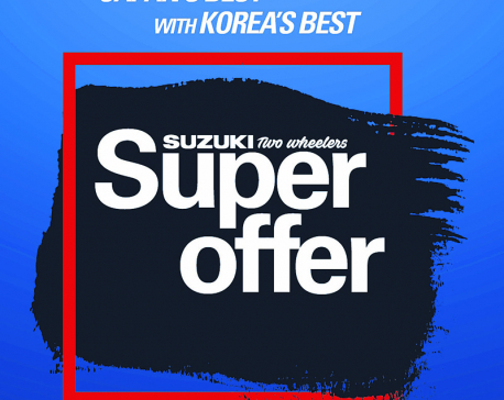 New offer on Suzuki two-wheelers