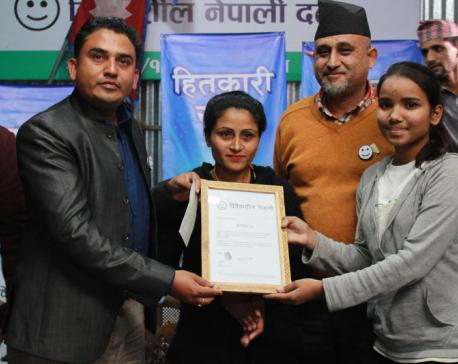 Bibeksheel donates Rs 500,000 to Dhurmus-Suntali Foundation