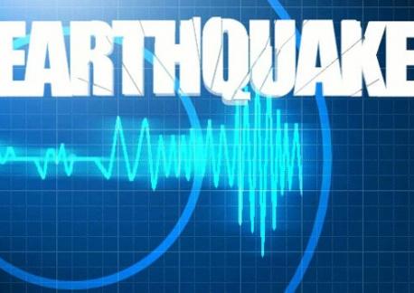 Aftershock rattles Dhading