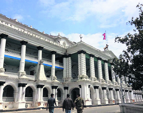 NRA forms committee to retrofit Singha Durbar