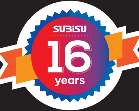 Subisu enters 17 years of operations