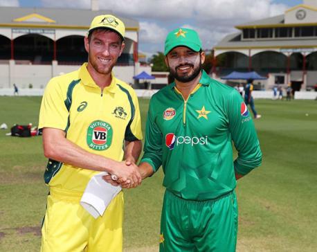 Pakistan beat Cricket Australia XI in one day tour match