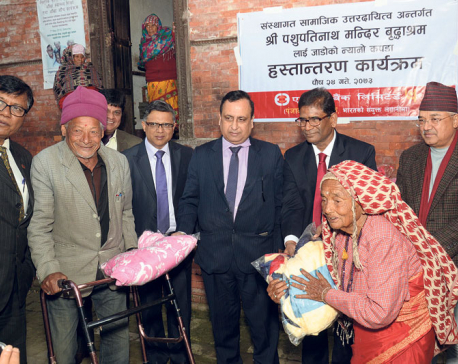 EBL supports old-age home