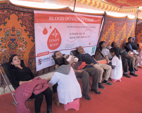 Global IME bank organizes blood donation