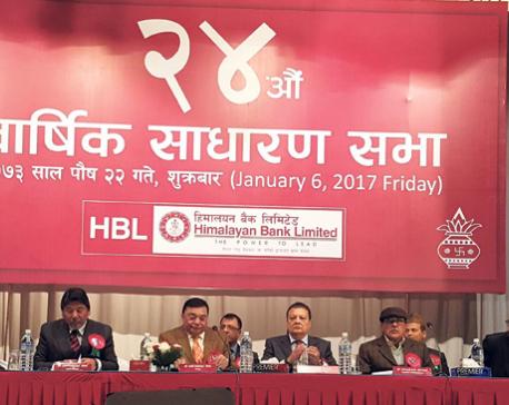 Himalayan Bank approves 30% bonus shares