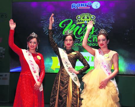 Khosin bags Miss Acnes 2017 title