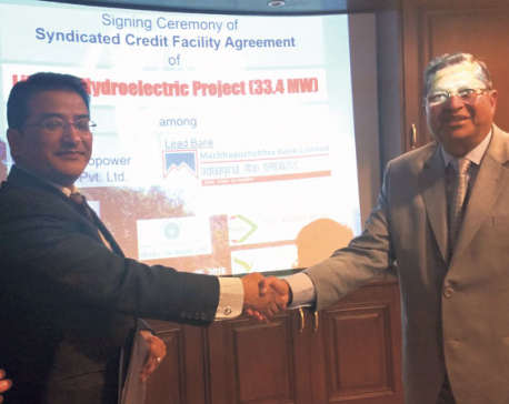 Consortium led by MBL to finance Likhu-2
