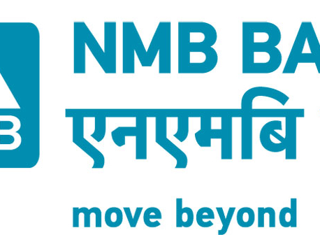 NMB Bank gets Sebon nod to implement ASBA service