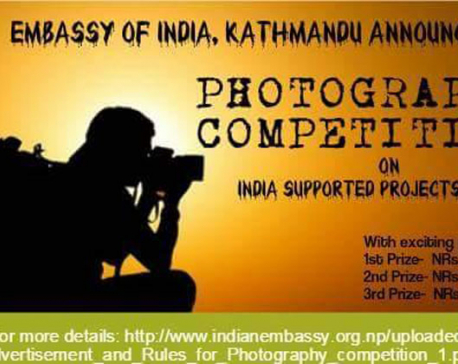 Indian Embassy launches photography competition
