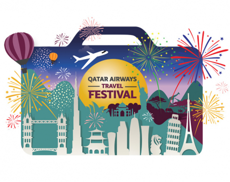 Qatar Airways launches 2017 travel festival offer