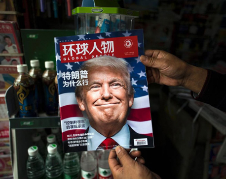 The China conundrum