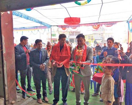 Yamaha opens new dealership in Damauli