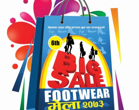 Footwear Expo-2017 attracting visitors: Organizers