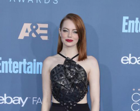 Emma Stone wishes she could ditch her stage name