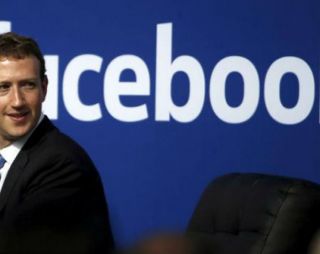 Facebook profit up 71%