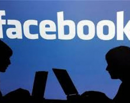 Facebook fined $166,000 for breach of French privacy laws