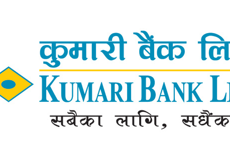 Kumari Bank to distribute 21 percent bonus shares