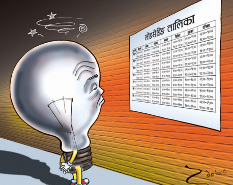 Nepal to become load-shedding free