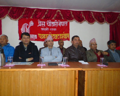 Three-tier elections must for avoiding political vacuum: Nepal