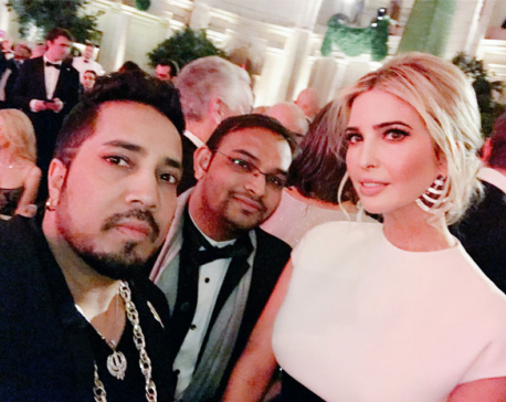 Mika Singh attends Donald Trump's pre-inauguration dinner