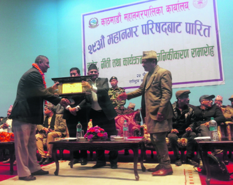 Ncell felicitated by KMC
