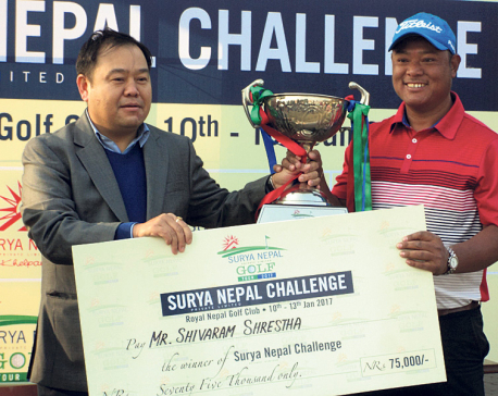 Shivaram wins second title under golf tour
