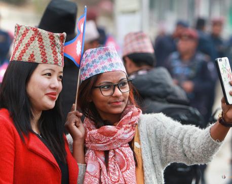 International Nepali Cap Day (Photo Feature)