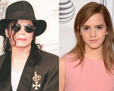 Michael Jackson wanted to marry Emma Watson