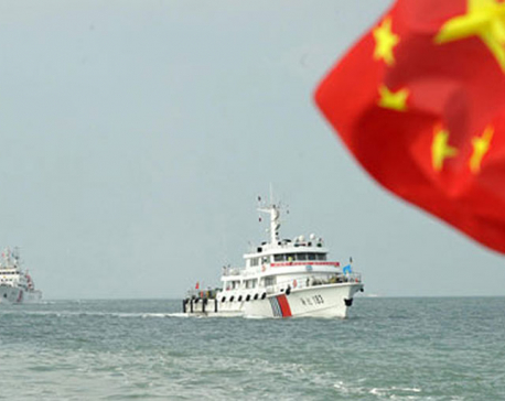 Not China's sea