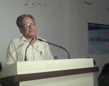 I am ready to take the helm of govt if NC, UML lend support: Dahal