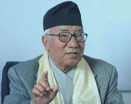 Kul Bahadur Gurung elected PHSC chair