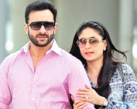 Kareena to become mother in December