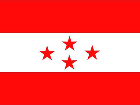 Majority NC leaders against amendment without UML support