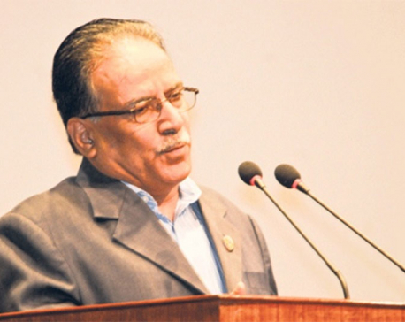 PM Dahal says he is in epicenter of Nepali political 'quake'