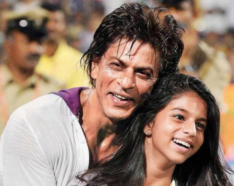 SRK reacts on daughter's bikini-clad pic