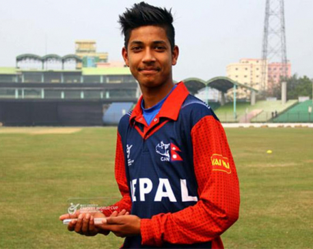 Sanima Bank sponsors cricketer Sandeep Lamichhane