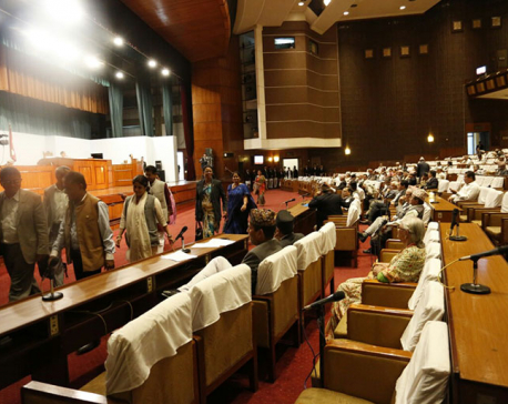 UDMF boycotts today's parliament meeting