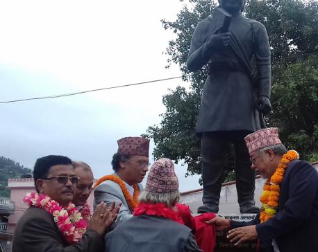Statue of Bhanubhakta unveiled in Pokhara