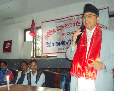 National consensus essential for new govt: DPM Mainali
