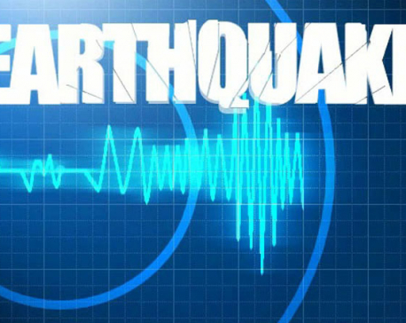 Far west experiencing continuous tremor jolts