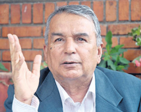 NC leader Poudel bats for continuing co-work and consensus