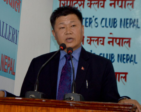 We are open for leadership if national consensus reached: Minister Rai