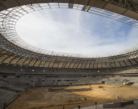 World Cup host city fires contractor for major stadium