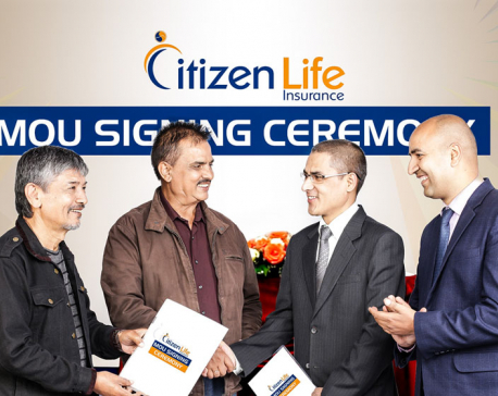 'Ma-Ha' Appointed as Brand Ambassador for Citizen Life Insurance