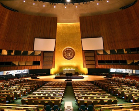 Nepal elected as UNGA vice-president