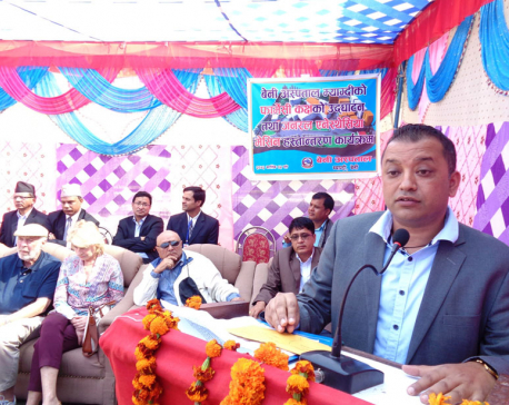 Health Minister inspects Myagdi hospital