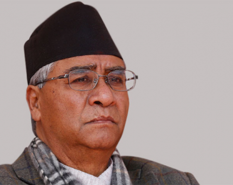 PM Deuba stresses establishment of international science research laboratory